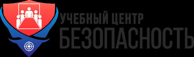 """Сайт дистанционного обучения НОЧУ ДПО """"УЦ """"Безопасность"""""""